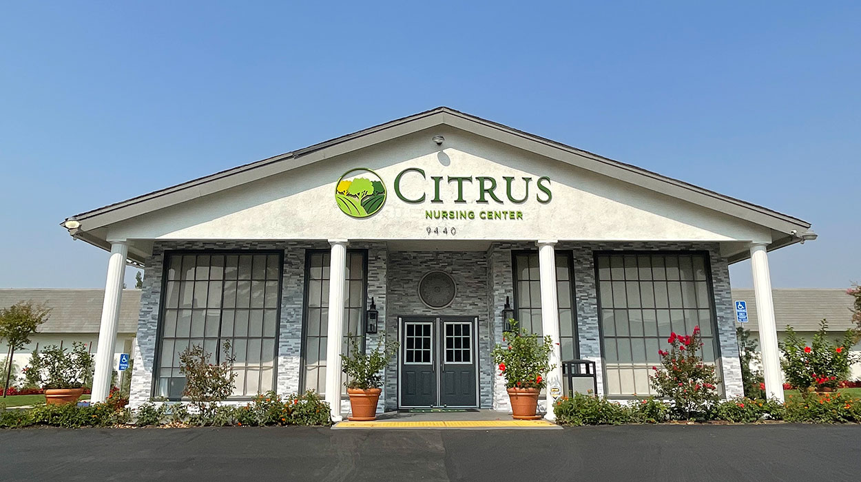 Citrus Nursing Center front entry of the facility